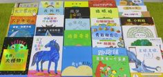 Want your child to learn and love Mandarin? Read picture books. Here are tips on how you can select good picture books for kids. #mandarinbooks #children