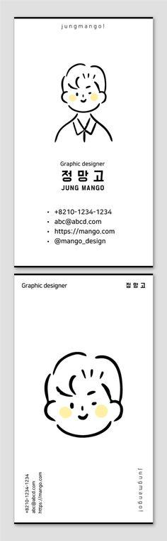 #캐릭터세로형명함 / #캐릭터명함 / #일러스트명함 / #캐릭터 / #세로형네임카드/ #명함 / #네임카드 / #네임택 / #디자인템플릿 / #디자인플랫폼 / #디자인제작 / #디자인 / #망고보드 Book Design, Web Design, Graphic Design, Name Card Design, Business Card Design Inspiration, Elegant Logo, Branding, Iconic Characters, Name Cards