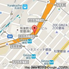 map Eat Tokyo, Map, Canning, Location Map, Maps, Home Canning, Conservation