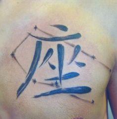 FARBREIZ Tattoo & Art www.farbreiz-tattoo.de claudia@farbreiz-tattoo.de #chinesetattoo #japanesetattoo #tattoo