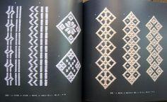 isbn 9784277311816 kogin embroidery by feltcafe, via Flickr
