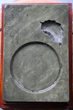 Taohe inkstone from Song Dynasty; Nantoyōsō Collection, Japan.