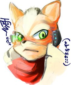 Fox McCloud | Tumblr Star Fox, Super Smash Bros, Fox Mccloud, Fox Series, Fox Pictures, Fantasy Monster, Fox Art, Video Game Characters, Heart For Kids