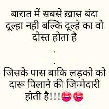 whatsapp dp comedy