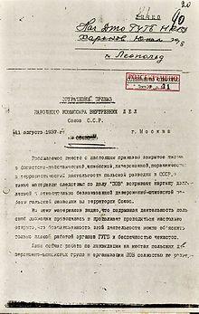 Operacja polska NKWD (1937–1938) – Wikipedia, wolna encyklopedia