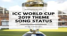 ICC World Cup 2019 Theme Song Status Theme Tunes, Theme Song, All Games, Best Games, Achieve The Core, World Cup Song, Icc Cricket, Cricket World Cup, Song Status