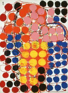 De galerías con Amaury: 17/10/2011