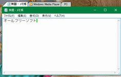 TidyTabs 1.2.0  TidyTabs--オールフリーソフト
