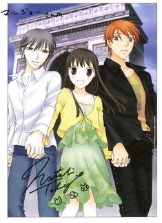 Kyo, Tohru and Yuki, Fruits Basket