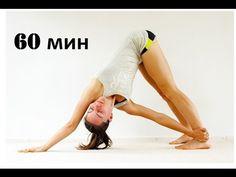 Виньяса йога для спины | Уровень 1-2 - YouTube