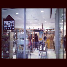 Dover street market ginza tokyo fashion tour for concept stores