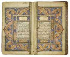 Pin 1 of 2 same Qur'an seen right.  Here: Surat 1 Fatiha (The Opening) at right, all verses, it is beautiful,likened to David's 23 Psalm of the Christian NT, and repeated many times in each of the 5 daily prayers; Surat 2 Baqara (The Cow) at left, verses 1-4 of 286, making it the longest chapter in the Qur'an. It is described as summing up the whole teaching of the Qur'an.  Realize that each of these is copied by hand. . so there is only one single copy of each  work. Kashmir, 1800s. (A…