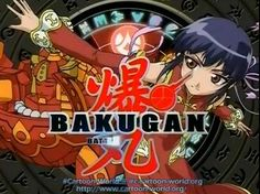 Bakugan Battle Brawlers, Chan Lee, Anime, Girls, Art, Toddler Girls, Art Background, Daughters, Maids