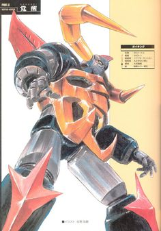 """scopi: """"They Coulda Been Voltron: Gaiking I guess """"combiner"""" is a relative term. The main Gaiking robot wasn't really made up of vehicles or autonomous units, though it did form from its. Combattler V, Manga Anime, Big Robots, Robot Cartoon, Japanese Robot, Japanese Superheroes, Retro Robot, Super Robot, Robot Design"""