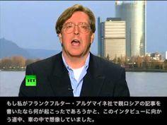 """大手新聞社のドイツ人編集者がマスメディアがコントロールされていることを証言  http://shanti-phula.net/ja/social/blo... ↑ こちらをご覧ください。(こちらの記事で、翻訳を一部修正しております)    これは多くの方に見ていただきたい動画です!  タイトルの通り""""大手新聞社のドイツ人編集者がマスメディアがコントロールされていることを証言""""しています。  とても正直で勇気のある方だと思いました。想像していたよりずっとはっきりと証言されていたので、驚きとともに翻訳をすすめることができました。今回のウド・ウルフコット氏の勇気が、これから後に続こうとする人達の励みになるのではないでしょうか。"""