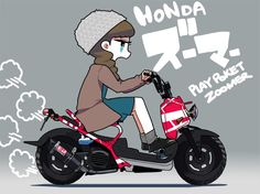 U井T吾(@it_ui)さん   Twitter Moped Bike, Trike Scooter, Anime Motorcycle, Scooter Drawing, Honda Ruckus, Cartoon Toys, Car Illustration, Bike Art, Mini Bike
