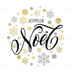 Christmas in French Joyeux Noel text ornament for greeting card royalty-free stock vector art