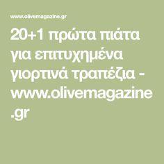 20+1 πρώτα πιάτα για επιτυχημένα γιορτινά τραπέζια - www.olivemagazine.gr Math, Cooking, Recipes, Food, Christmas, Kitchen, Xmas, Kochen, Weihnachten