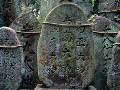 Taisha Shrine Stones, Kyoto