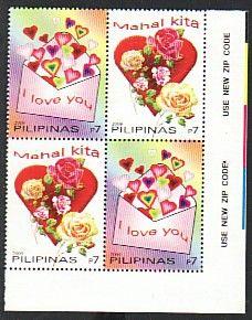 Philippine Philately Valentine's Day 2009