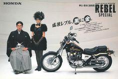 1986年のホンダ・レブル・スペシャルは限定4,000台で、黒基調にゴールドパーツ、唐草模様と火の鳥パターンをゴールドでデザイン。  このバイクが人生初のバイク。大阪で学生時代ということもバイク通勤ダメ、路駐がしにくいとかあり、たいして乗るチャンスがないままに半年もせずに、ベースを買うお金にするために売却。結構損したような記憶が。 Rebel, Honda, Motorcycle, Vehicles, Motorcycles, Car, Motorbikes, Choppers, Vehicle