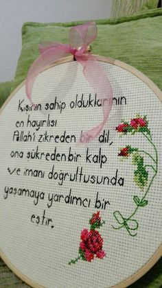 Allah, Cross Stitch, Canvas, Herb, Homes, Breien, Tela, Punto De Cruz, Seed Stitch