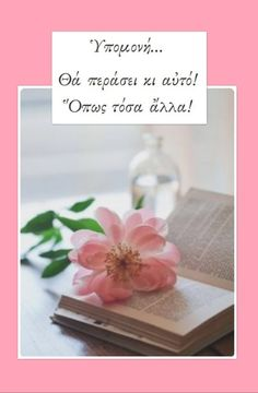 Greek Quotes, Place Cards, Place Card Holders, Kitchen, Art, Cooking, Kitchens, Cuisine, Cucina