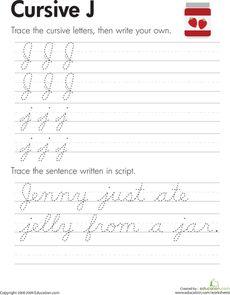cursive h handwriting cursive handwriting practice penmanship practice improve your. Black Bedroom Furniture Sets. Home Design Ideas