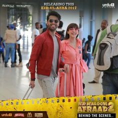 Just as when Farhan and Naina Land in Cape Town to Become Na Maloom Afraad 2 watch Fahad Mustaffa and Urwa Hocane on to get entertained in the most craziest way! Pakistani Movies, Pakistani Actress, Eid Ul Azha, Upcoming Movies, Celebs, Celebrities, Looking Stunning, Superstar, Behind The Scenes