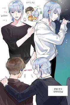 Tower of God Kuroko, Manhwa, Fanart, Shounen Ai, Art Studies, Anime Comics, Cartoon Images, Webtoon, Anime Art