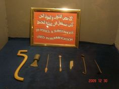 Haunted Forest, Ancient Egypt, Old Things, Egyptians, Tools, Projects, Death, Log Projects, Instruments