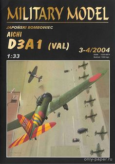 Aichi D3A1 Val (Halinski MM 3-4/2004), 1:33 paper model, maybe good for RC 1:16 conversion.
