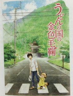 El Manga Udon no Kuni no Kiniro Kemari tendrá Anime para televisión en 2016.