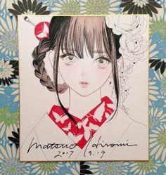 (2) Twitter Manga Drawing, Manga Art, Character Art, Character Design, Anime Kimono, Dark Art Drawings, Estilo Anime, Digital Art Girl, Watercolor Artwork