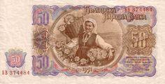 Bulgaria - 50 Leva (rev) - 1951,  by old school paul, via Flickr