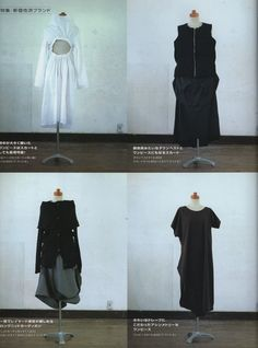 spring 1998 8/10 - T.Kunitomo