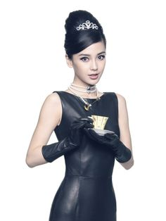 Yang Ying or Angelababy does a Audrey Hepburn look in leather dress and leather gloves. Black Leather Dresses, Black Leather Gloves, Grey Fashion, Leather Fashion, Womens Fashion, Asian Woman, Asian Girl, Angelababy, Beautiful Asian Women