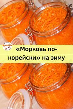 Crockpot Recipes, Cooking Recipes, Low Carb Recipes, Healthy Recipes, Russian Recipes, Desert Recipes, Vegetable Recipes, Food Photo, Good Food