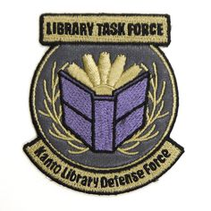図書隊脱着式ワッペン