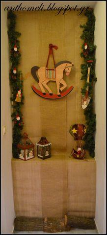 Ανθομέλι: Ιδέες για χριστουγεννιάτικη διακόσμηση εισόδου