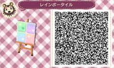 my name is claudia and you can find qr codes for animal crossing here! I also post non qr code related stuff so if you're only here for the qr codes please just blacklist my personal tag. Animal Crossing 3ds, Brick Path, Stone Path, Wood Path, Acnl Qr Code Sol, Acnl Pfade, Acnl Paths, Motif Acnl, Ac New Leaf