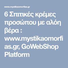 6 Σπιτικές κρέμες προσώπου με αλόη βέρα : www.mystikaomorfias.gr, GoWebShop Platform