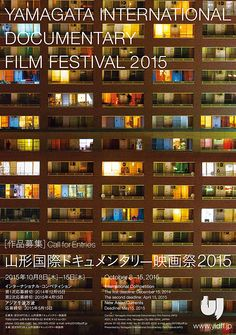山形国際ドキュメンタリー映画祭2015