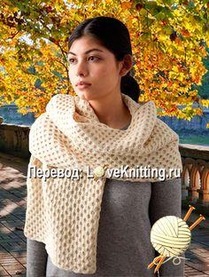 Шаль узором Rubrics, Crochet, Fashion, Moda, Fashion Styles, Ganchillo, Crocheting, Fashion Illustrations, Knits