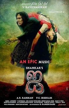 I (Shankar's I) 2015 Download HD free movie details+overview+trailer | English Action Movie download