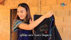 Liked on YouTube :ตลาดสดสนามเปาลาสด 4/4 13 ธนวาคม 2558 ยอนหลง TaladsodSanampao HD youtu.be/WipRRxU3cVM