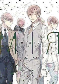 Takarai Rihito Manga Comic Illustration Art Works and Photo Book / MIRROR