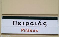 Piraeus Station Athens Metro, Metro Station, Athens Greece
