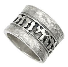 Sterling Silver Spiritual Wedding Ring 15mm Wide Band I am my Beloved's. $124.95, via Etsy.