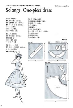 Solange One-Piece Dress Pattern - Page 2 of 5